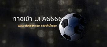 www ufa6666 com